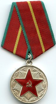 20th Anniversary of the Armed Forces of the USSR Medal (Variation I) Obverse