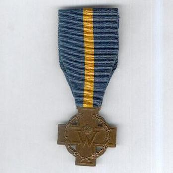 Bronze Cross Obverse with Ribbon