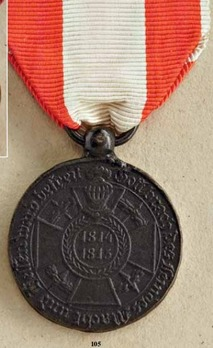 Campaign Merit Medal for Non-Combatants