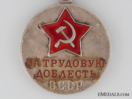 Medal for Valiant Labour Variation II Medal Close Obverse