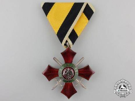 Order of Military Merit, V Class (1900-1944) Obverse