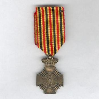 II Class Cross (for Long Service, 1873-1919) Obverse