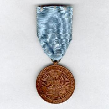 "III Class Medal (stamped ""I. KANAKAKIS"") Obverse"