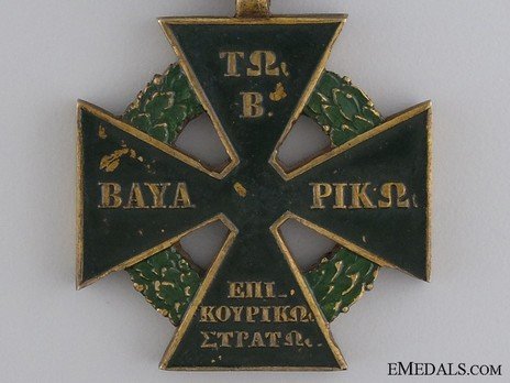 Cross of the Bavarian Auxiliary Corps, in Bronze Reverse