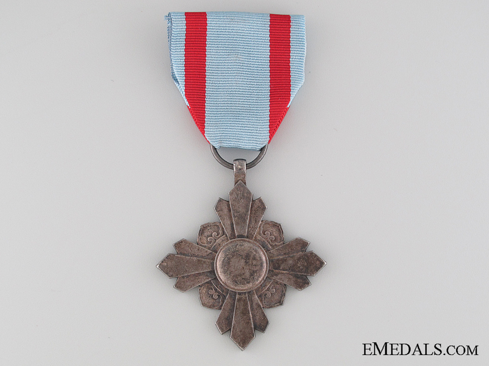 Order of the aus 52b5c9ec95086