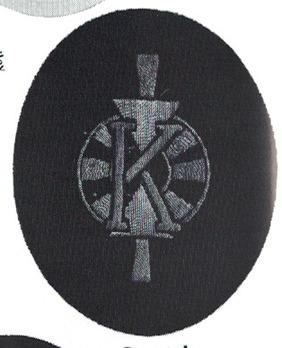 Kriegsmarine Control Foreman Coastal Insignia Type I Obverse