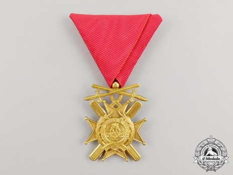 Order of the Cross of Takovo, V Class (with swords) Obverse