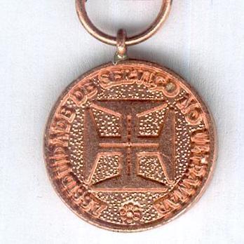 Miniature Copper Medal (1970-1974) Reverse