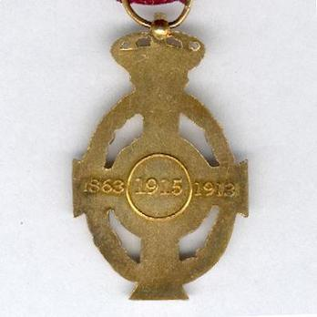 Royal Order of George I, Civil Division, Commemorative Cross, in Gold Reverse