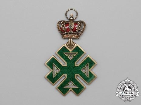 Order of Ferdinand I, Collar Obverse