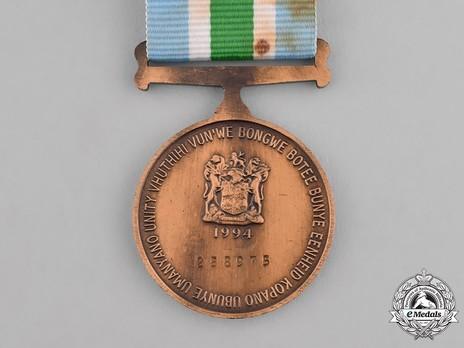 Unitas Medal Reverse