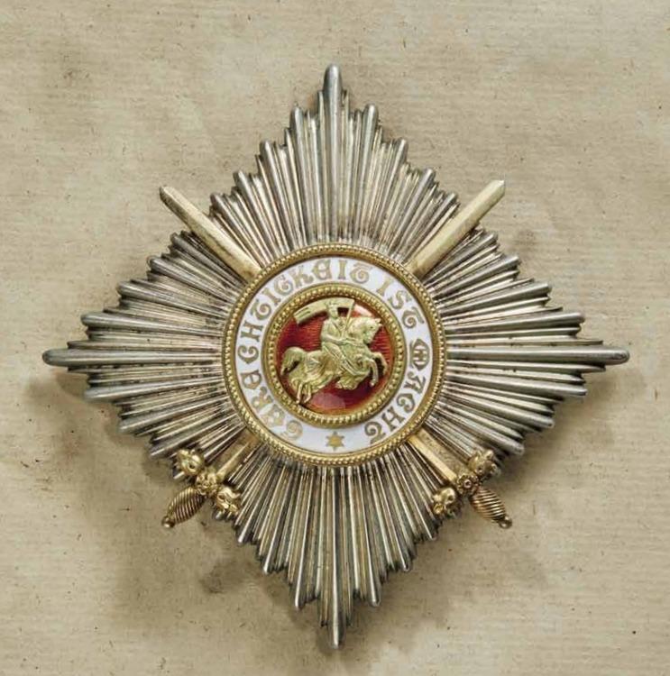 Order+of+berthold+i%2c+military%2c+commander+breast+star%2c+obv+