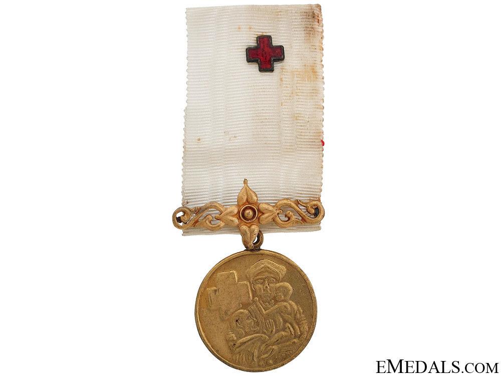 Red cross medal  51f7d53588162