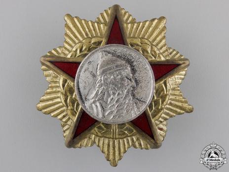 Order of Skanderbeg, I Class (screwback) Obverse