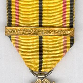 "I Class Cross (with ""1940-1945"" clasp) Obverse Detail"