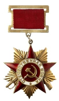 Order of the Patriotic War, Type I, I Class (Variation III)
