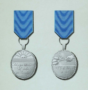 Medal (silver) Obverse and Reverse