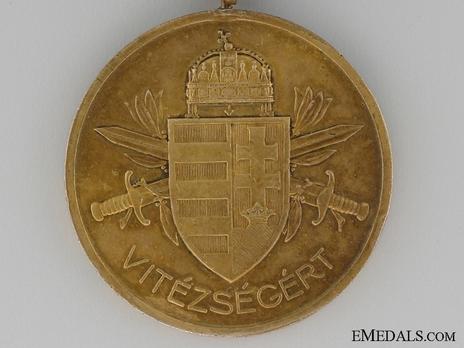 Bravery Medal, Gold Medal Reverse