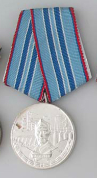 Construction Troops Long Service Medal, II Class (first issue) Obverse