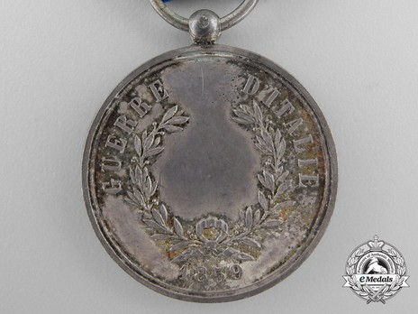 Medal for Military Valour, in Silver (for French Troops in the Austro-Sardinian War 1859) Reverse