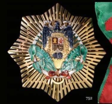 Civil Order of Africa, Type II, Grand Cross Breast Star Obverse