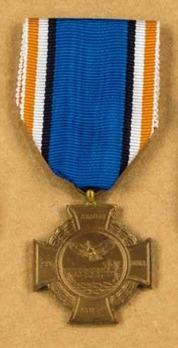 Alsen Cross, 1864 (for Reserve Troops, in bronze)