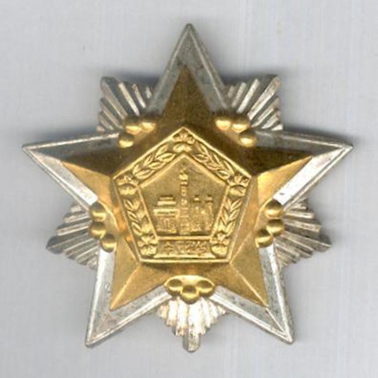Kp151a