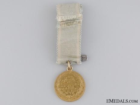 Commemorative Medal of Sashaneli Tufek, in Gold Reverse