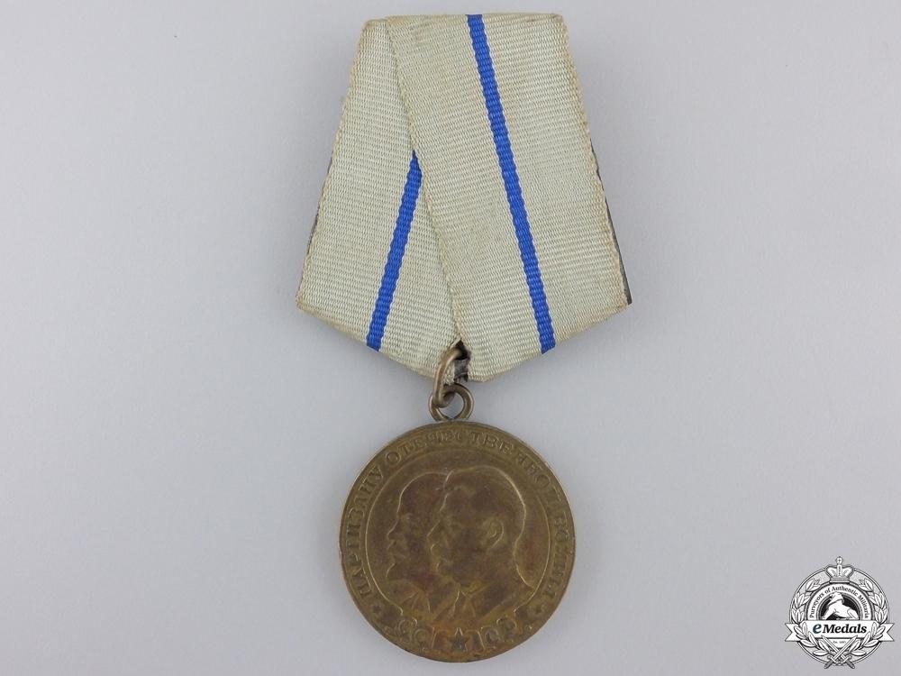 A soviet medal f 559c1e655ffee