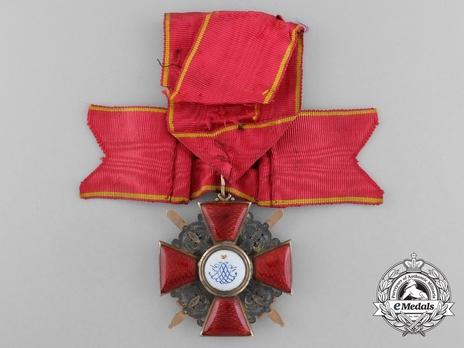 III Class Badge (with swords) Reverse