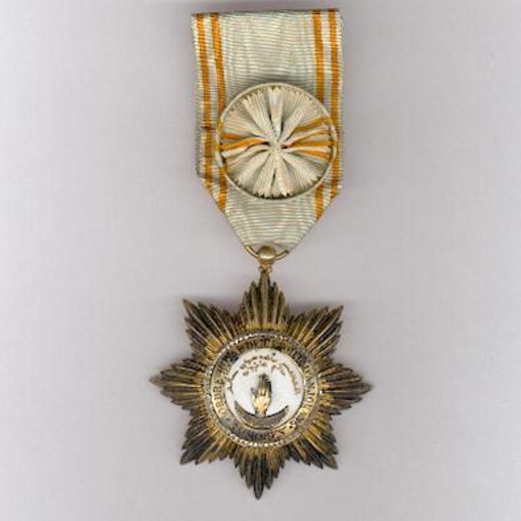Order+of+the+star+of+anjouan%2c+officer+1