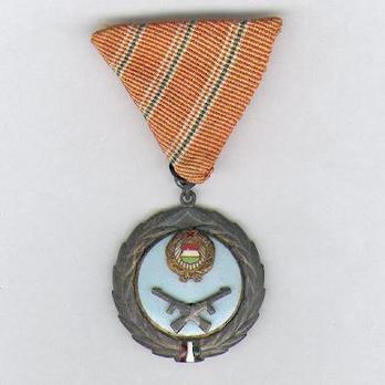 Distinguished Service Medal, Type II (1954-1956) Obverse