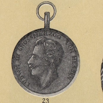 General Honour Decoration for Art, Science, Industry, and Agriculture, Type I, Silver Medal (stamped)