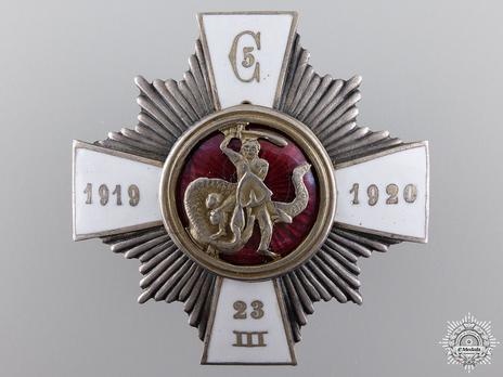 5th Cesis Infantry Regiment Badge Obverse