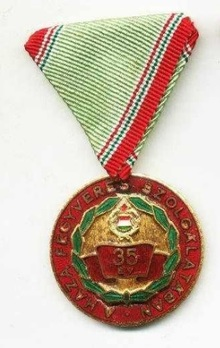 Long Service Medal of Merit, II Class for 35 Years Obverse
