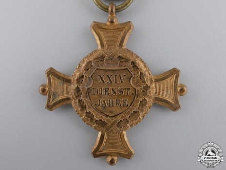 Military Long Service Decoration, II Class Cross (in bronze) Obverse
