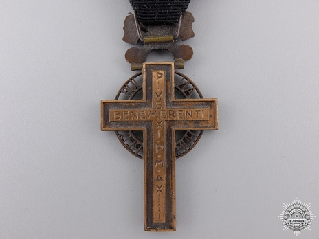 Cross for the Holy Year 1933 (with bronze) Reverse