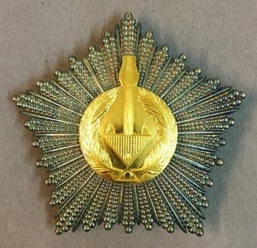 Order of Cultural Merit, Medal