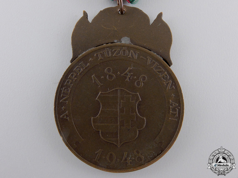 Medal of the 100th Anniversary of the Hungarian Uprising Reverse