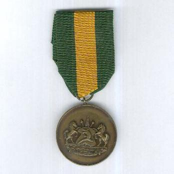 Royal Lesotho Defence Force Long Service Medal Obverse
