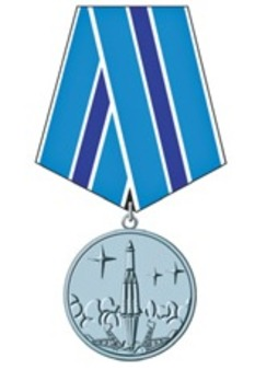 Space Exploration Silver Medal Obverse