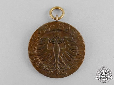 Order of the Black Eagle, I Class Medal Obverse