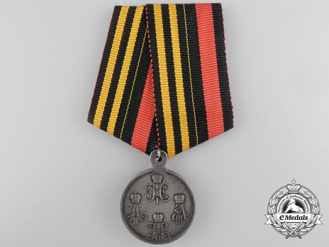 Medal for the Campaigns in Central Asia, in Silver