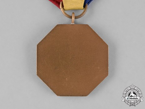 Navy and Marine Corps Medal, Reverse Detail
