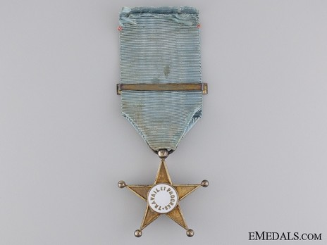 Gold Star (with one clasp, 1910-1956) Reverse