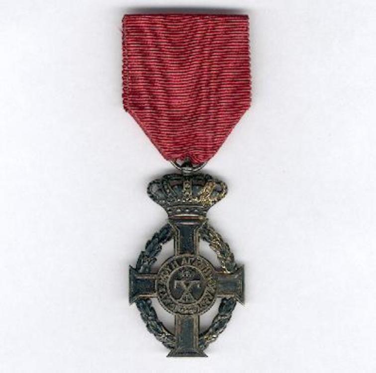 Royal+order+of+george+i%2c+civil+division%2c+commemorative+cross%2c+in+bronze+1