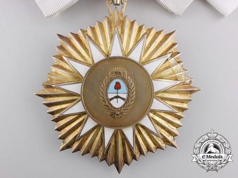 Grand Cross (1957-1974) Reverse