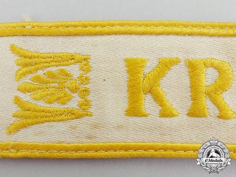 German Army Kreta Cuff Title Detail