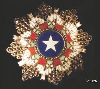 Order of the Brilliant Star, II Class Star