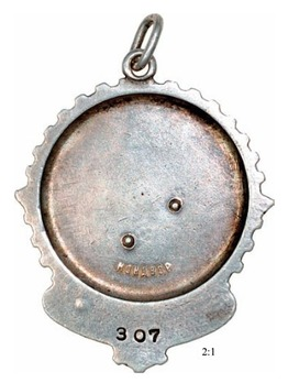 Order of the Red Banner Circular Medal Reverse